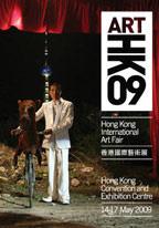 art_hk
