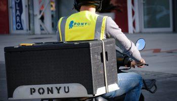 pony-U