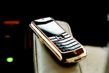 luxury_mobile