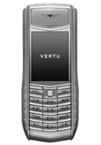 vertu_cell