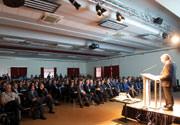 international CAE conference