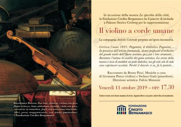 mostra-bergamo-violino-corde-uamne